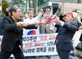 막대로 욱일승천기 찌르는 애국국민운동대연합
