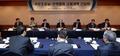 무역협회와 규제개혁 논의하는 추경호 국무조정실장
