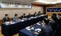 국무조정실-무역협회 '규제개혁 간담회'