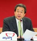 발언하는 김무성 새누리당 대표
