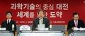 """김무성 """"문재인, 천안함 북한소행 인정 너무 오래 걸렸다"""""""