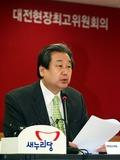 대전에서 현장최고위원회의 주재하는 김무성 대표