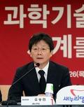 새누리당 대전현장최고위원회의 발언하는 유승민