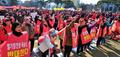 '헬기장 건설 반대한다'
