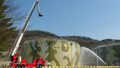 대형 탱크 화재 훈련하는 용인소방서