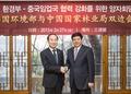 환경부-중국임업국, 협력 강화 위한 양자회담 개최