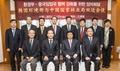 환경부-중국임업국 협력 강화 위한 양자회담