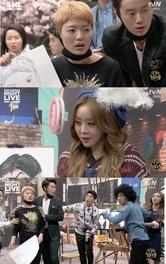 이태임 예원 사건 'SNL' 패러디, 안영미