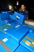 차곡차곡 쌓이는 압수품 상자