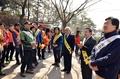 '아차산에서 산불 예방 캠페인해요'