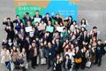 '2015 유네스코학교 전국대회 참가해 손 흔들어요'