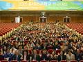 '2015 유네스코학교 전국대회 참가했어요'