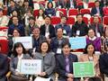 유네스코한국위원회, 2015 유네스코학교 전국대회 개최