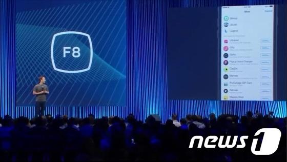 """""""페이스북 하나면 다 된다"""" 보고 듣고 사고 팔고 세상 모든 사람과 서비스를 연결하려는 페이스북의 야망"""