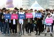 '기부 나눔 참여 대학생, 통일을 만든다'