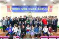 청주대, 외국인 유학생 입학식