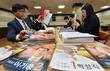 전국동시조합장선거 투표안내문 발송