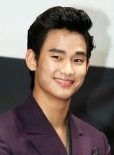 김수현 '프로듀사' 출연 확정…'별그대' 이후 1년 3개월 만에 복귀