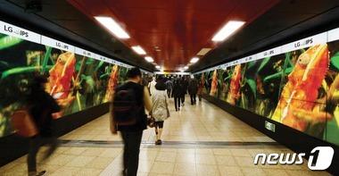 LG전자 '디지털 미디어 터널' 설치