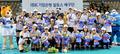 NH농협 2014-2015 프로배구 시즌 우승, IBK기업은행