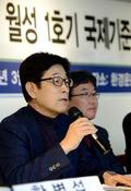 월성 1호기 국제기준 미달, 수명연장 허가 NO!