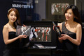 한국에서 5명만 살 수 있는 맥캘란 한정판