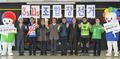 전국 최다 경쟁지역 조합장 후보들 '공명선거 합시다'