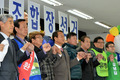전국 최고 조합장 경쟁지역 '공명선거 다짐'