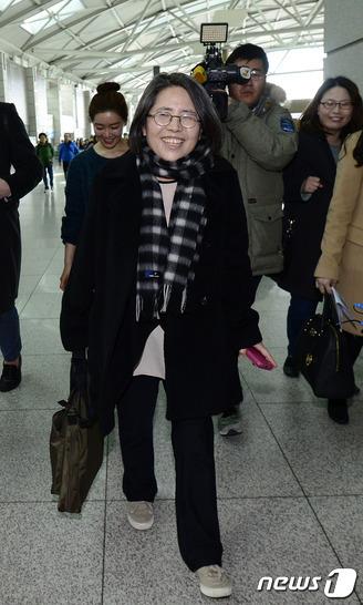 김영란 출국