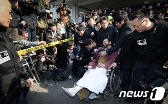 美대사 피습범 김기종 법원으로