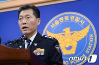 """김기종 \""""南에 김일성만한 지도자 없다\""""…국보법 적용 검토"""
