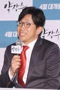 박철민 '약장수 보러 오세요'
