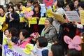 끝나지 않는 외침 '일본의 공식 사죄는 언제쯤...'