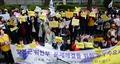 '일본 정부를 향한 외침'