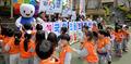투표 참여 캠페인 펼치는 선관위 직원들