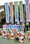 4.29 재보궐선거 '많은 관심 부탁드립니다'