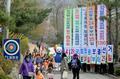 4.29 재보궐선거 '공명선거 약속합니다'