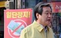 김무성 대표, 선거지원 중 지나친 광고 현수막