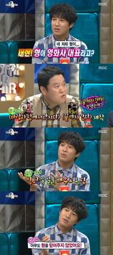 """최우식, 과거 방송서 '프로듀사' 김수현 디스? """"나에게 벽 두더라"""""""