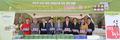 2020 세계산삼엑스포 기념 산삼떡·산삼빵 출시