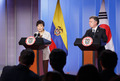 공동기자회견 하는 한-콜롬비아 정상