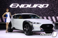 현대차, 서울모터쇼서 콘셉트카 \'엔듀로\' 세계최초 공개