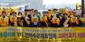 부산지역 시민단체, 고리1호기 폐쇄 촉구 기자회견