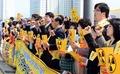 고리원전1호기 폐쇄 요구하는 시민단체