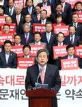 대국민호소문 발표하는 김무성 대표