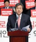 """김무성 """"연금개혁안, 4월국회서 반드시 처리해야"""""""