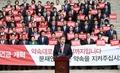 김무성, 공무원연금개혁 대국민호소문 발표
