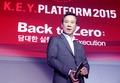 2015 키플랫폼 총회 참석한 홍선근 회장