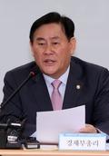 """최경환 부총리 """"6월까지 벤처·창업붐 확산책 마련"""""""