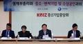 중소벤처기업-소상공인 만난 최경환 부총리